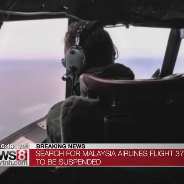 Search for Flight MH370 to be suspended, possibly forever